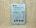 แบต BL-48TH LG Optimus G PRO (1)