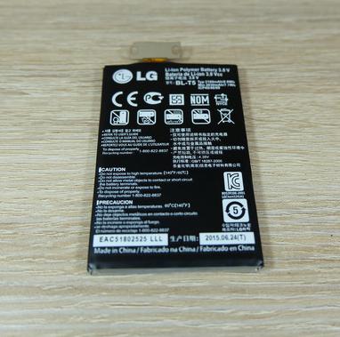 แบต BL-T5 LG Nexus 4 LG Optimus G E975 (1)