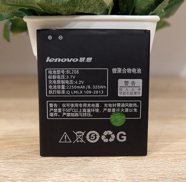 แบตเตอรี่ BL208 เลอโนโว S920 (2)