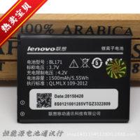 แบตเตอรี่ Lenovo BL171 A390 (1)