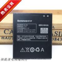 แบตเตอรี่ Lenovo BL198 A850 (2)