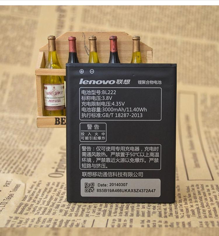 แบตเตอรี่ Lenovo S660 BL222