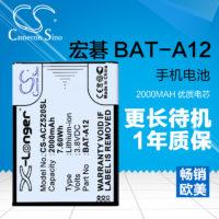 แบตเตอรี่ acer z520  Bat-a12(1)
