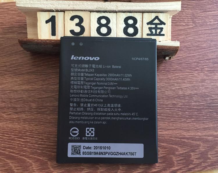 แบต Lenovo A7000 K3 Note BL243 (2)