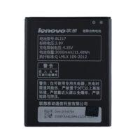แบต Lenovo BL217  A938T A930 S939 (1)
