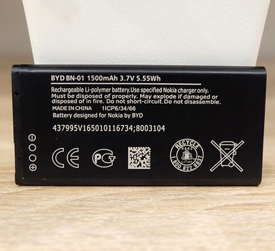 แบตเตอรี่ โนเกีย X BN-01 (1)