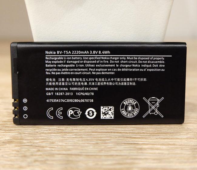 แบต โนเกีย Lumia 730 BV-T5A