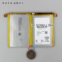แบต Sony LIS1501ERPC Xperia ZL L35h