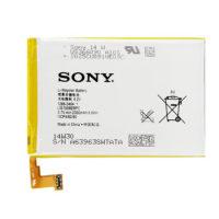 แบต Sony Xperia SP Lis1509ERPC (1)