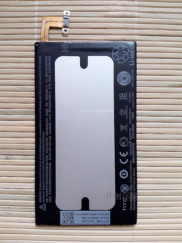 แบตเตอรี่ HTC BOP3P100 One Max T6 8088 (3)