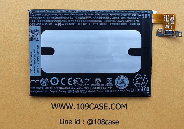 แบตเตอรี่ HTC One Mini M4 BO58100