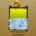 แบต Sony Xperia Z1 LIS1525ERPC (1)