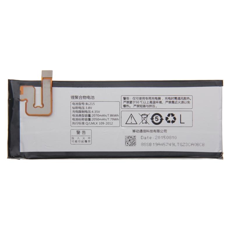 battery Lenovo Vibe X S960 BL215