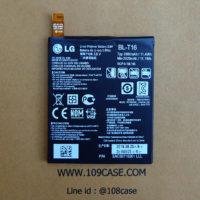 แบตเตอรี่ LG G Flex 2 BL-T16