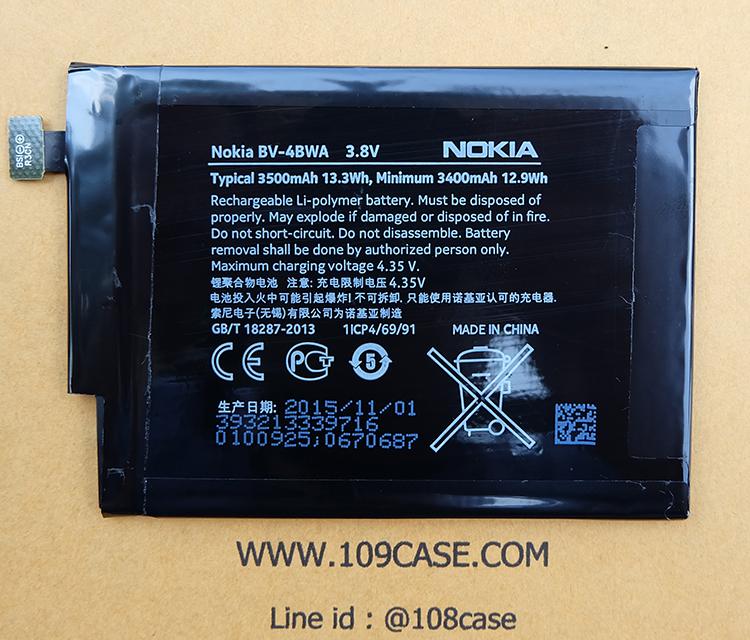 แบตเตอรี่ Nokia Lumia 1320 BV-4BWA