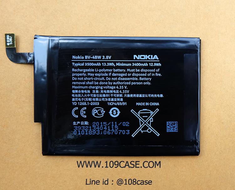 แบตเตอรี่ Nokia Lumia 1520 BV-4BW
