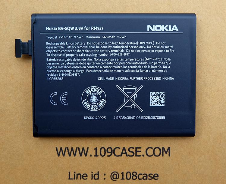 แบตเตอรี่ Nokia lumia 930 RM927 BV-5QW