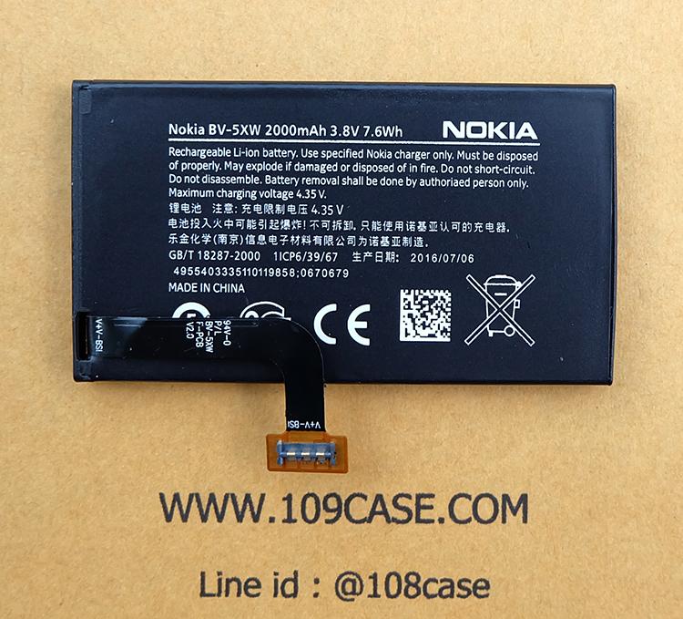 แบต Nokia Lumia 1020 BV-5XW