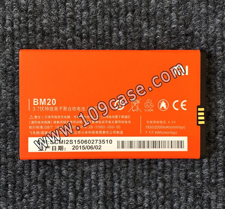 แบตเตอรี่ BM20 Xiaomi Mi 2 M2 M2S Mi2 Mi2S