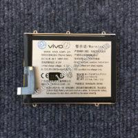 VIVO B72 Battery