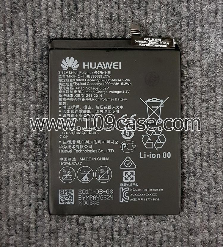 Battery Huawei Mate 9 HB396689ECW