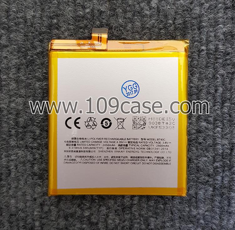 แบตเตอรี่ Xiaomi M2 bt43c battery