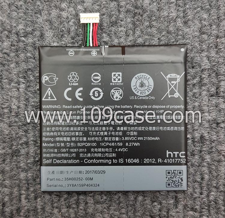 แบตเตอรี่ HTC One A9 B2PQ9100