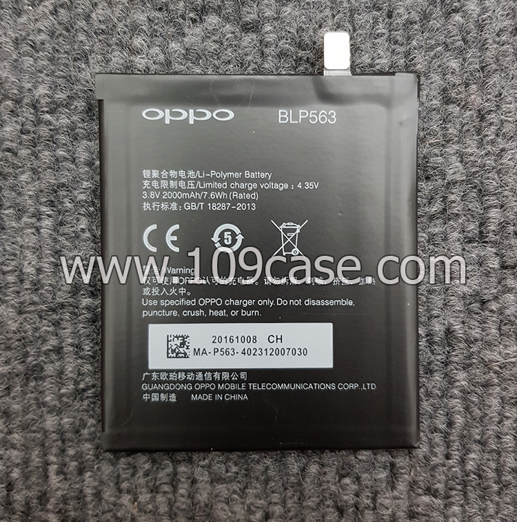 แบตเตอรี่ OPPO Find 5 Mini R827 Battery blp563