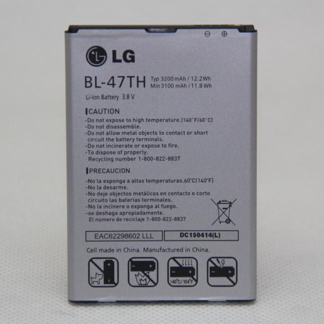 แบต LG G Pro 2 BL-47TH (1)