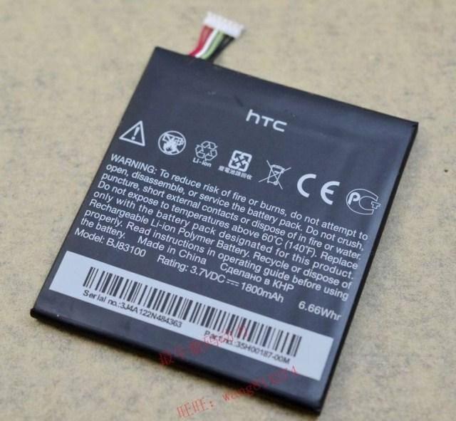 แบต HTC One X BJ83100 (1)