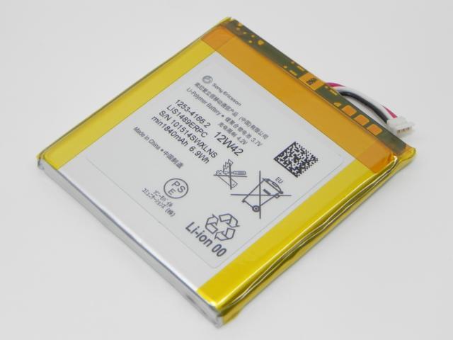 แบต Sony Xperia Acro S LT26w