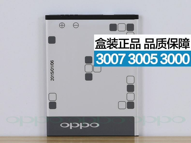 แบตเตอรี่ OPPO Mirror 3 BLP589 Joy 3 (3)