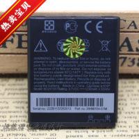 แบต HTC BD29100  Wildfire s (1)