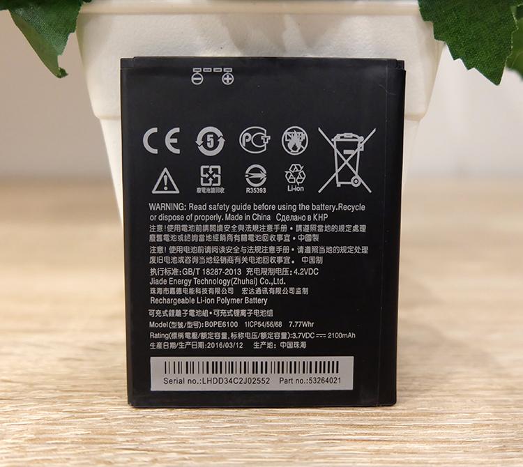 แบตเตอรี่ HTC BOPE6100 battery Desire 620G