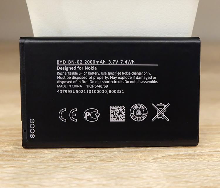 แบตเตอรี่ Nokia X2 BN-02 (1)