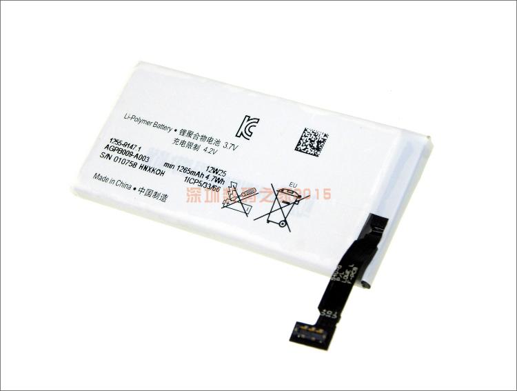 แบต Sony Xperia GO AGPB009-A003 (1)