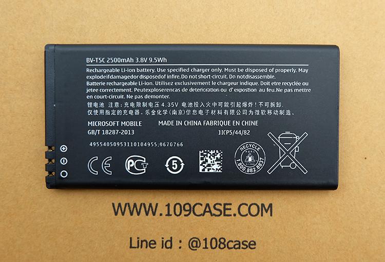 แบต Microsoft Lumia 640LTE