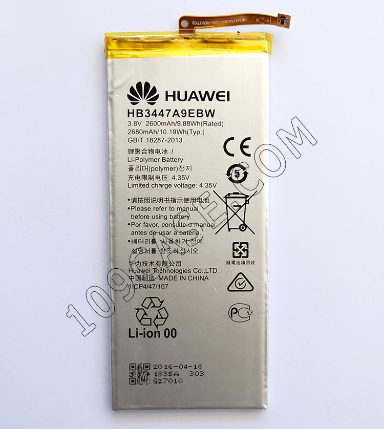 แบต Huawei P8 HB3447A9EBW