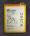 แบต Huawei Mate 7 HB417094EBC