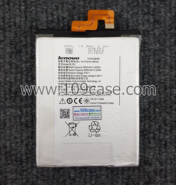 Battery bl223 Lenovo K80 K80M K920 VIBE Z2 PRo แบตเตอรี่