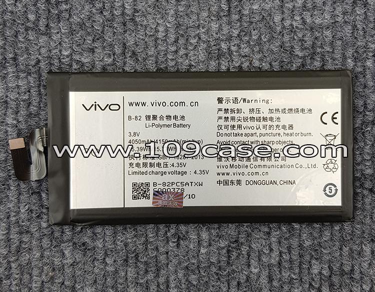 แบตเตอรี่ Vivo B-82 x5 max วีโว่