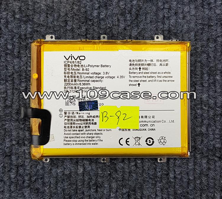 แบตเตอรี่ Vivo B-92 วีโว่ Y35 Battery