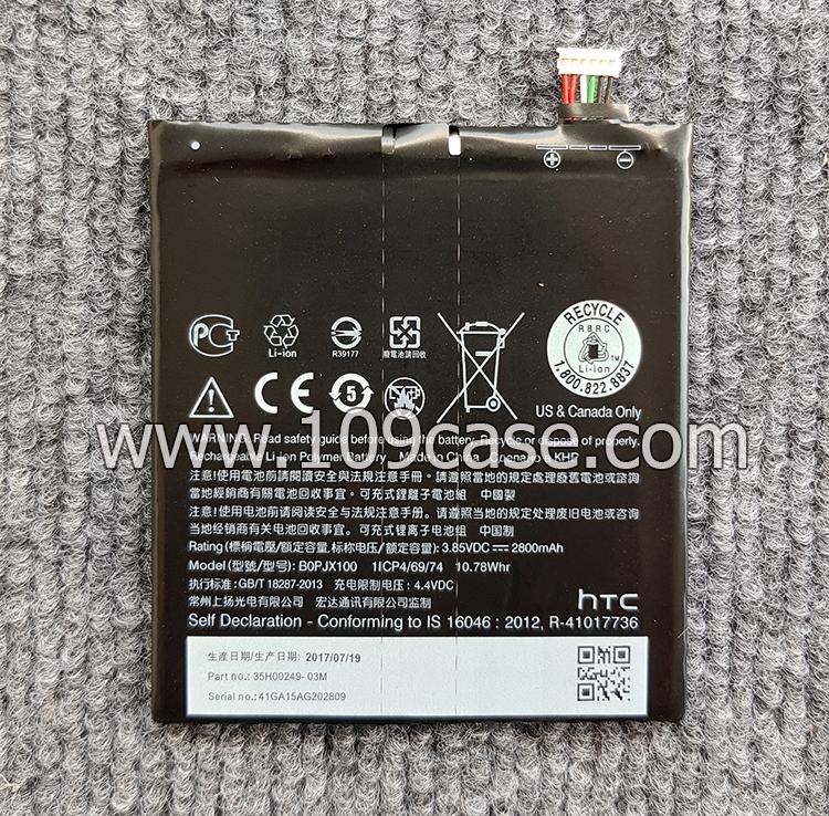 b0pjx100 HTC Desire 728 Battery