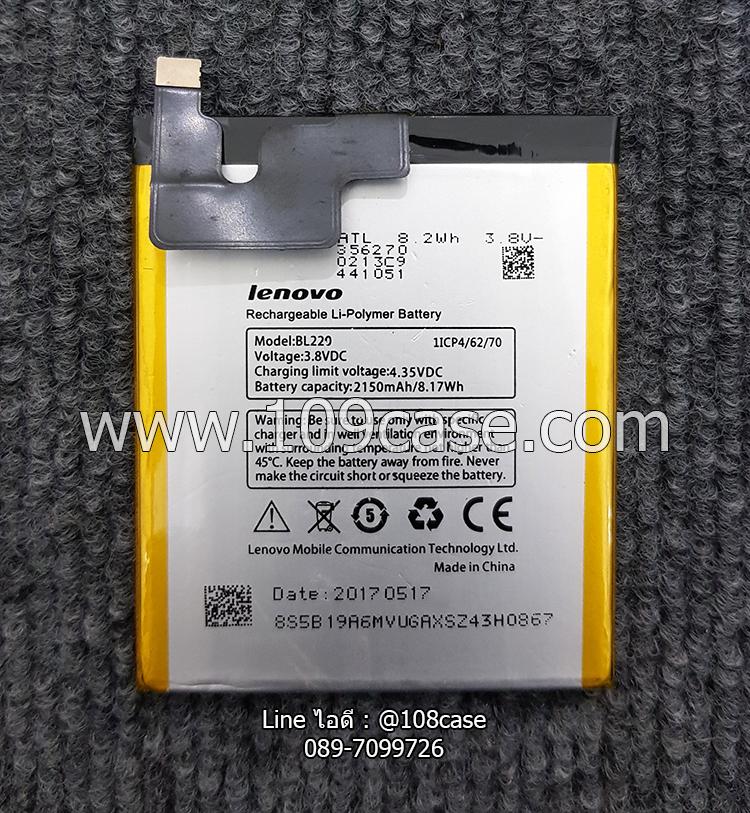 แบตเตอรี่ BL220 Lenovo S850 S850T Battery