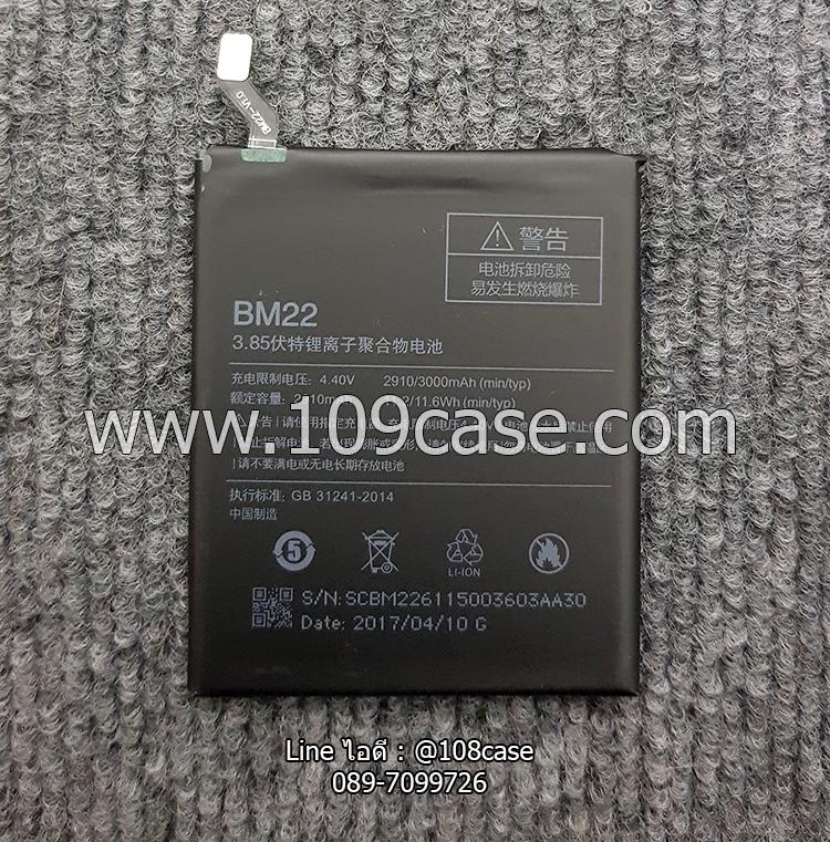 แบตเตอรี่ BM22 Xiaomi Mi 5 Mi5 เสี่ยวมี่ battery