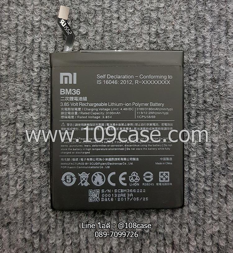 แบตเตอรี่ BM36 Xiaomi Mi5s Battery