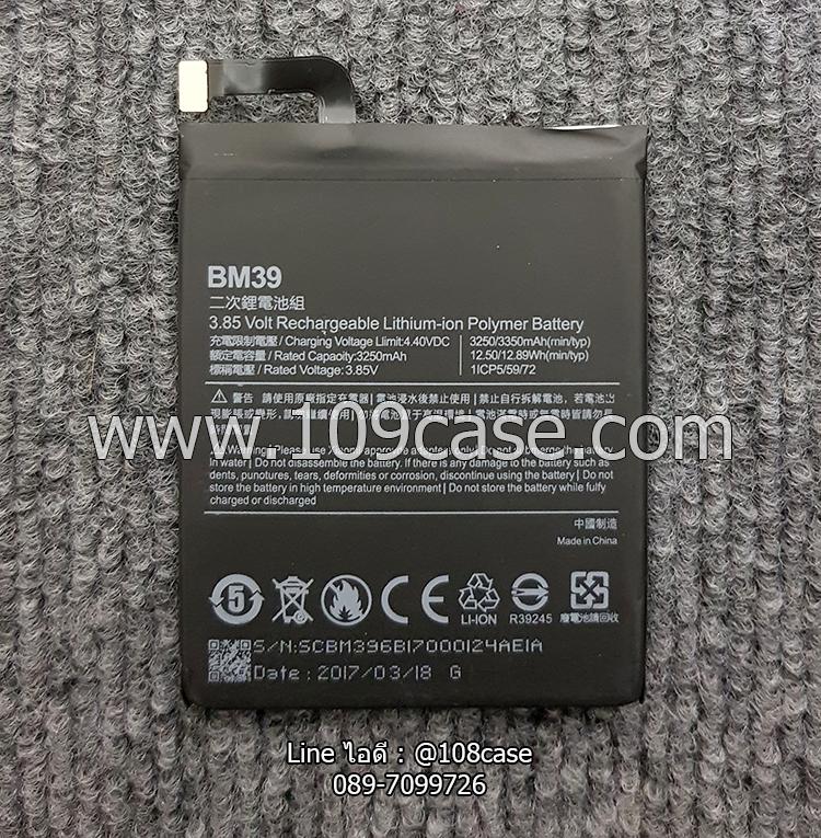 แบตเตอรี่ BM39 Xiaomi Mi6 battery