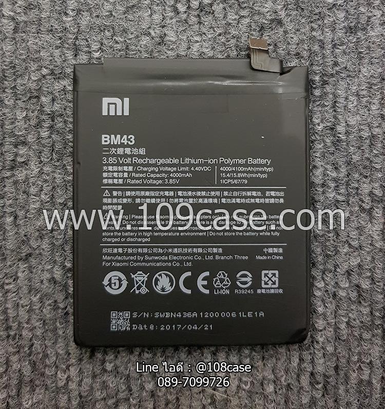 แบตเตอรี่ BM43 Redmi Note 4x เสี่ยวมี่ Battery Xiaomi