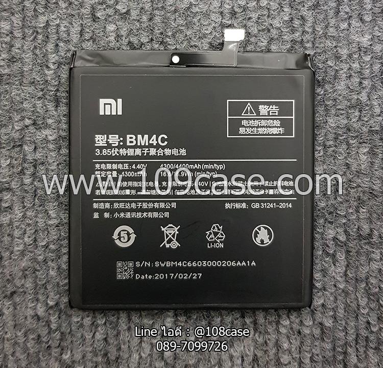 แบตเตอรี่ BM4c Xiaomi Mi Mix Battery