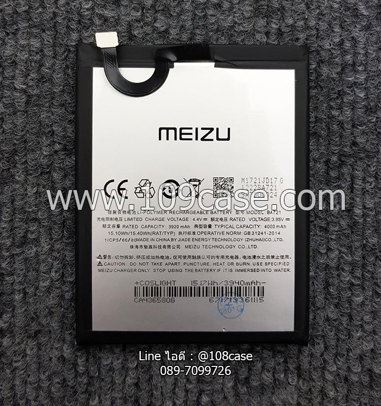 แบตเตอรี่ Meizu M6 Note BA721 Battery